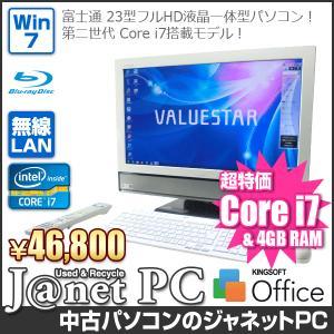 中古パソコン Windows7 23型フルHD液晶一体型 Core i7-2630QM 2.0GHz RAM8GB HDD2TB ブルーレイ 地デジ 無線 Office付属 NEC VW770/ES【1950】|janetpc