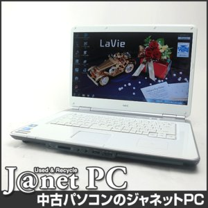 中古ノートパソコン Windows7 16型ワイド液晶 Core2Duo P8700 2.53GHz RAM4GB HDD500GB ブルーレイ 無線 Office付属 NEC LL700/V【1964】|janetpc