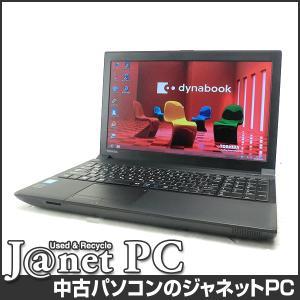 中古ノートパソコン Windows8 15.6型ワイド液晶 Celeron 1005M 1.90GHz RAM4GB HDD320GB DVDマルチ 無線 Office付属 東芝 Satellite B453/J【1974】|janetpc