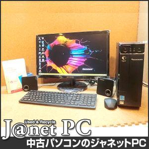 中古パソコン Windows8.1 21.5型フルHD液晶セット AMD E1-6010 1.35GHz RAM4GB HDD500GB DVDマルチ Microsoft Office付属 lenovo H30-05 90BJ【2024】 janetpc