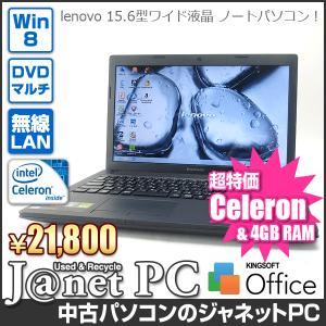 中古ノートパソコン Windows8 15.6型ワイド液晶 Celeron 1005M 1.90GHz RAM4GB HDD320GB DVDマルチ 無線LAN Office付属 lenovo G500(59373974)【2056】|janetpc