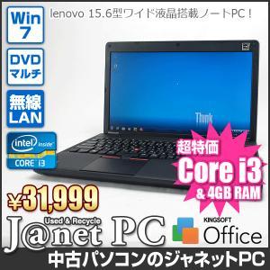 中古ノートパソコン Windows7 15.6型ワイド液晶 Core i3-3120M 2.50GHz RAM4GB HDD320GB DVDマルチ 無線LAN Office付属 lenovo E530c(32666HJ)【2091】|janetpc