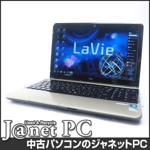 中古ノートパソコン Windows7 15.6型ワイド液晶 Pentium B970 2.30GHz RAM4GB HDD750GB DVDマルチ 無線 Office付属 NEC LS150/HS【2162】|janetpc