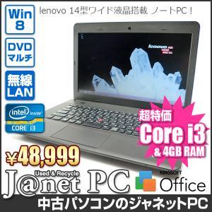 中古ノートパソコン Windows8 14型ワイド液晶 Core i3-4000M 2.40GHz RAM4GB HDD500GB DVDマルチ Office付属 lenovo E440(20C5A00BJP)【2234】|janetpc
