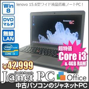 中古ノートパソコン Windows8 15.6型ワイド液晶 Core i3-4000M 2.40GHz RAM4GB HDD640GB DVDマルチ Office付属 lenovo E540(20C6009FJP)【2284】|janetpc