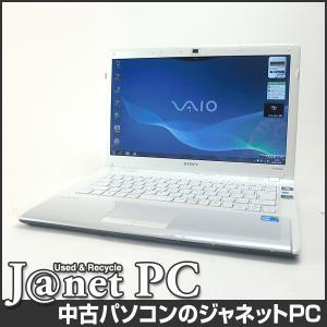 中古ノートパソコン Windows7 14型ワイド液晶 Core i3-330M 2.13GHz RAM4GB HDD500GB DVDマルチ GeForce 310M 無線 Office付属 SONY VAIO VPCCW28FJ【2438】|janetpc
