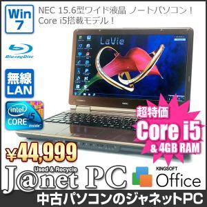 中古ノートパソコン Windows7 15.6型ワイド液晶 Core i5-460M 2.53GHz RAM4GB HDD640GB ブルーレイ 無線 Office付属 NEC LL750/CS【2444】|janetpc