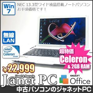 中古ノートパソコン Windows7 13.3型ワイド液晶 Celeron SU2300 1.20GHz RAM2GB HDD320GB 無線 Office付属 NEC LM370/CS【2501】|janetpc