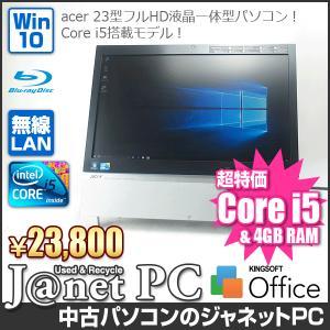 中古パソコン Windows10 23型フルHD液晶一体型 Core i5-650 3.20GHz RAM4GB HDD1TB ブルーレイ 無線 Office付属 acer Z5750-F54F/F【2618】|janetpc