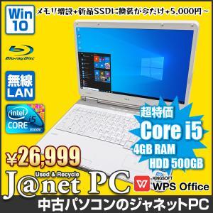 中古ノートパソコン Windows10 15.6型ワイド液晶 Core i5 2.26GHz RAM4GB HDD500GB ブルーレイ 無線 Office付属 NEC LL or LS Series【2621】|janetpc