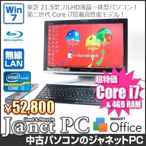 中古パソコン Windows7 21.5型フルHD液晶一体型 Core i7-2670QM 2.20GHz RAM4GB HDD2TB ブルーレイ 地デジ 無線 Office付属 東芝 REGZA D711/WTTDB【2624】|janetpc