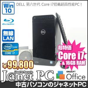中古パソコン Windows10 Core i7-6700 3.40GHz RAM16GB HDD2TB ブルーレイ Geforce GTX 960 無線 Office付属 DELL XPS 8910【2691】|janetpc