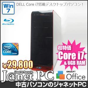 中古パソコン Windows7 Core i7-930 2.80GHz RAM6GB HDD1TB ブルーレイ(BD-ROM) RadeonHD 5870 Office付属 DELL Studio XPS 9100【2693】|janetpc