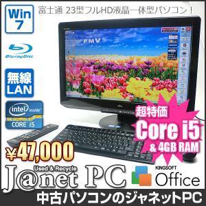 中古パソコン Windows7 23型フルHD液晶 Core i5-2520M 2.50GHz RAM4GB HDD1.5TB ブルーレイ 地デジ タッチパネル 無線 Office付属 富士通 FH76/CD【270】|janetpc