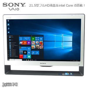 中古パソコン Windows10 21.5型フルHD液晶一体型 Core i5 2.40GHz RAM4GB HDD500GB ブルーレイ 無線 Office付属 SONY VAIO VPCJ Series【2803】|janetpc