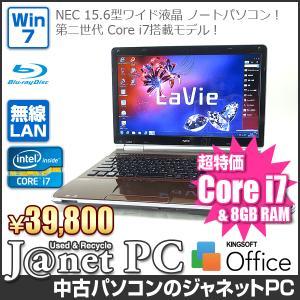 中古ノートパソコン Windows7 15.6ワイド液晶 Core i7-2670QM 2.20GHz RAM8GB HDD750GB ブルーレイ 無線 Office付属 NEC LL750【2827】|janetpc