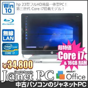 中古パソコン Windows10 23型フルHD液晶一体型 Core i7-3770s 3.10GHz RAM16GB HDD1TB ブルーレイ Geforce GT630M 無線 Office付属 hp ENVY23-1080jp【2935】|janetpc