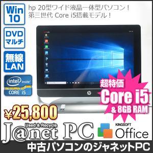 中古パソコン Windows10 20型ワイド液晶一体型 Core i5-3470s 2.90GHz RAM8GB HDD1TB DVDマルチ 無線 Office付属 hp ENVY20-d280jp【2952】|janetpc