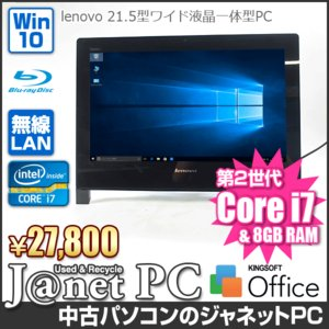 lenovo ThinkCentre Edge 91z 中古デスクトップパソコン Windows10 Core i7-2600s 2.8GHz メモリ8GB HDD1TB ブルーレイROM AMD Radeon HD6650A 無線LAN 【3169】 janetpc