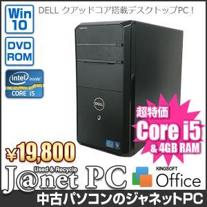 DELL Vostro 460 Core i5-2400 3.10GHz DVD-ROM HDMI出力 Radeon HD 6450 メモリ4GB HDD1TB Office付属 Windows10 中古デスクトップパソコン ブラック 3242|janetpc
