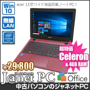 acer Aspire ES1-131-F14D/K 中古ノートパソコン Windows10 11.6型ワイド液晶 Celeron N3050 1.60GHz メモリ4GB HDD500GB 無線LAN Office付属 レッド 3258|janetpc