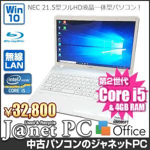 NEC LS Series 中古パソコン Windows10 15.6型ワイド液晶 Core i5-2410M 2.30GHz メモリ4GB HDD640GB ブルーレイ HDMI 無線LAN Office付属 ホワイト 3260|janetpc