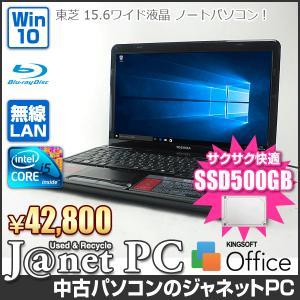 新品SSD500GB 中古ノートパソコン Windows10 15.6型ワイド液晶 Core i5-430M 2.26GHz RAM4GB ブルーレイ 無線 Office 東芝 T350 TX EX Series【3292】|janetpc