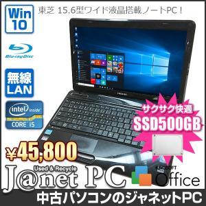 新品SSD500GB 東芝 T350 TX EX Series 中古パソコン Windows10 15.6型ワイド Core i5-2410M 2.30GHz メモリ4GB ブルーレイ HDMI 無線LAN Office ブラック 3380|janetpc