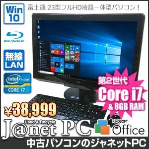 富士通 FH77/DD 中古パソコン Windows10 23型フルHD液晶一体型 Core i7-2630QM 2.0GHz メモリ8GB HDD2TB ブルーレイ タッチパネル 無線LAN Office ブラック 3427|janetpc
