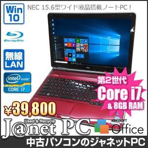 NEC LL750 Series 中古パソコン Windows10 15.6型ワイド液晶 Core i7-2670QM 2.20GHz メモリ8GB HDD750GB ブルーレイ HDMI 無線LAN Office レッド 3428|janetpc