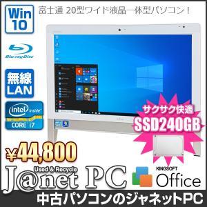 デスクトップパソコン 中古パソコン 液晶一体型 富士通 FH56 series Windows10 Core i7-2670QM メモリ8GB 新品SSD240GB ブルーレイ 20型ワイド 無線LAN 3512|janetpc