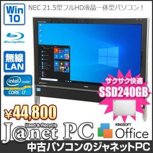 デスクトップパソコン 中古パソコン 液晶一体型 NEC VN770 or GV series Windows10 Core i7-2670QM メモリ8GB 新品SSD240GB ブルーレイ 21.5型 無線LAN 3526|janetpc