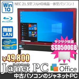 デスクトップパソコン 中古パソコン 液晶一体型 NEC VN770 series Windows10 Core i7-2670QM メモリ8GB 新品SSD500GB ブルーレイ 21.5型 無線LAN office 3530|janetpc