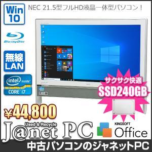 デスクトップパソコン 中古パソコン 液晶一体型 NEC VN770 or GV series Windows10 Core i7-2670QM メモリ8GB 新品SSD240GB ブルーレイ 21.5型 無線LAN 3531|janetpc
