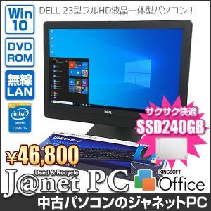 デスクトップパソコン 中古パソコン DELL OptiPlex 9030 Windows10 Cpre i5-4590S メモリ8GB 新品SSD240GB DVD-ROM 23型ワイド 無線LAN office 3538|janetpc
