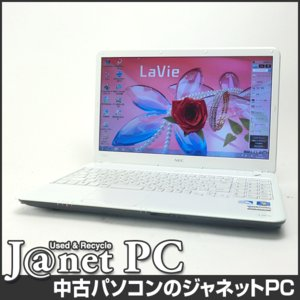 中古ノートパソコン Windows7 15.6型ワイド液晶 Pentium P6200 2.13GHz RAM4GB HDD640GB DVDマルチ 無線 Office付属 NEC LS150/DS【361】|janetpc