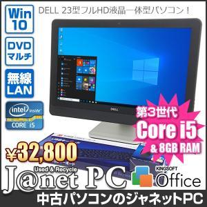 やや訳あり デスクトップパソコン 中古パソコン DELL OptiPlex 9010 Windows10 Core  i5-3470S 2.90GHz メモリ8GB HDD1.5TB DVDマルチ 23型 無線LAN office 3620|janetpc