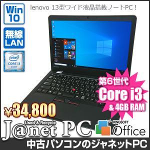 ノートパソコン 中古パソコン lenovo ThinkPad 13 Windows10 Core i3-6100U 2.30GHzGHz メモリ4GB SSD120GB 13.3型ワイド液晶 無線LAN office 【中古】 3621|janetpc