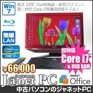 中古パソコン Windows7 23型フルHD液晶一体型 Core i7-2670QM 2.20GHz RAM8GB HDD2TB ブルーレイ 地デジ 無線 Office付属 東芝 REGZA PC D731/T7ER【499】|janetpc