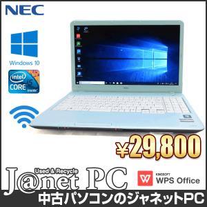 NEC LL or LS Series Corei5 430M〜 2.26GHz〜 15.6型ワイド BDブルーレイ 無線LAN メモリ4GB HDD500GB〜 Office付属 Windows 10 エアリーブルー【中古】【5】|janetpc