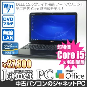 中古ノートパソコン Windows7 15.6型ワイド液晶 Core i5-2410M 2.30GHz RAM4GB HDD640GB DVDマルチ 無線 Office付属 DELL Inspiron N5110【503】|janetpc