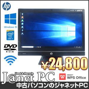 HP ProOne 600 Corei7-4770S 3.1GHz 21.5型ワイドFullHD DVD-ROM 無線LAN メモリ4GB HDD500GB Office付属 Windows10 ブラック【中古】【63】|janetpc