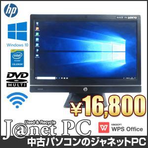 HP CompaqOne 6300 Celeron-G1610 2.6GHz 21.5型ワイドFullHD DVDマルチ 無線LAN メモリ4GB HDD500GB Office付属 Windows10 ブラック【中古】【64】|janetpc