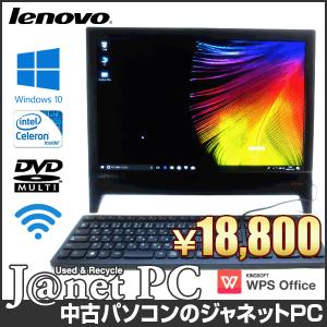 lenovo ideacentre AIO 310-20IAP Celeron J3355 2.0GHz 19.5型ワイド DVDマルチ 無線LAN メモリ4GB HDD500GB Office付属 Windows 10 ブラック【中古】【9】 janetpc