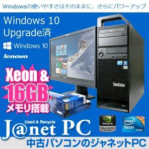 Windows10 アップグレード 中古パソコン 23インチ液晶セット Quadro 4000 Xeon W3550 3.06GHz RAM16GB HDD250GB DVD Office付属 lenovo ThinkStation S20|janetpc