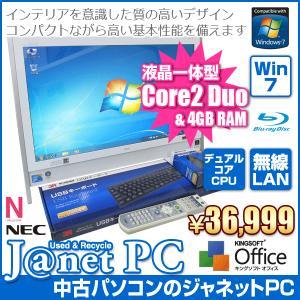 中古パソコン Windows7 21.5型液晶一体型 デスクトップPC Core2Duo 2.8GHz RAM4GB HDD500GB ブルーレイ 無線LAN Office付属 NEC VALUESTAR N VN770/TG(白)|janetpc