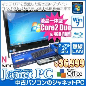 中古パソコン Windows7 21.5型液晶一体型 デスクトップPC Core2Duo 2.8GHz RAM4GB HDD500GB ブルーレイ 無線LAN Office付属 NEC VALUESTAR N VN770/TG(黒)|janetpc