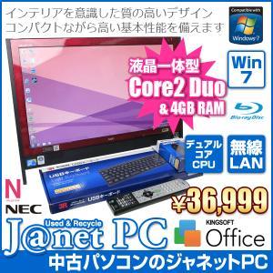 中古パソコン Windows7 21.5型液晶一体型 デスクトップPC Core2Duo 2.8GHz RAM4GB HDD500GB ブルーレイ 無線LAN Office付属 NEC VALUESTAR N VN770/TG(赤)|janetpc