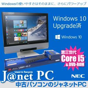 Windows10 アップグレード 中古パソコン 19型液晶一体型 デスクトップPC 第三世代 Core i5-3230M 2.60GHz RAM4GB HDD250GB DVD Office付属 NEC MK26T/GF|janetpc