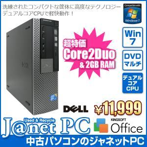 中古パソコン Windows7 コンパクトデスクトップ Core2Duo E8400 3.0GHz メモリ2GB HDD80GB DVDマルチ Office付属 DELL OPTIPLEX 960SFF|janetpc